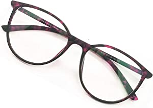 Reading Glasses Sweepstakes