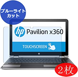 "【2 Pack】 Synvy Anti Blue Light Screen Protector for HP Pavilion x360 15-bk100 / bk168cl / bk163dx / bk150sa / bk193ms / bk152nr / bk151nr / bk152sa 15.6"" Screen Film Protectors [Not Tempered Glass]"