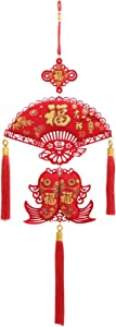 DOITOOL Chinese New Year Decorations Fu Chinese Spring Festival Home Decor Good Luck Hanging Pendant Traditional Chinese Knot Tassel Pendant 2021 OX Year Decorations