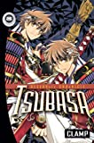 Tsubasa: RESERVoir CHRoNiCLE, Vol. 26