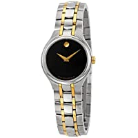 Deals on MOVADO 0606959 Serio Womens Casual Watch