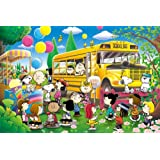 "Peanuts Snoopy Design 1000 Pieces Jigsaw Puzzle (Finished Size: 29.5""x19.75"")"
