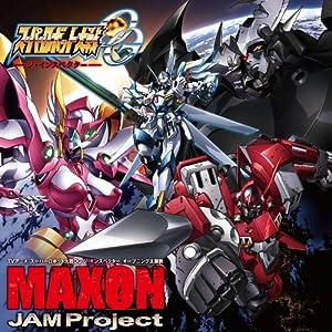 スーパーロボット大戦OG -ジ・インスペクター- CD