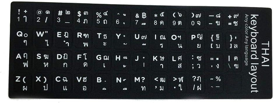 Pegatinas para Teclado de Estilo Ruso y alemán con Letras ...