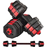 WATMAID Weight Dumbbells Set, Adjustable Weight to 44Lbs, Barbell Set for Men and Women Home Fitness Weight Set Gym Workout Exercise Training with Connecting Rod