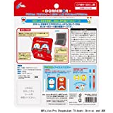 Doraemon Protect Case for 3DS LL Doraemon & Doramichan (Japan Import)