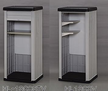 0e66d8814f 物置 収納庫 玄関用品 や ガレージ に置ける スリムタイプ 便利アイテム ライフ ホームロッカー [