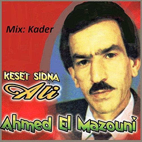 music mp3 mazouni