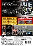 Motor Sports - 2013 Motogp Official Dvd Round 7 Netherlands Gp [Japan DVD] WVD-304