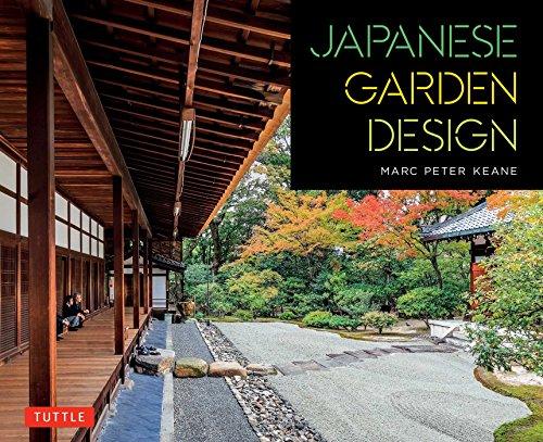 Cheap  Japanese Garden Design