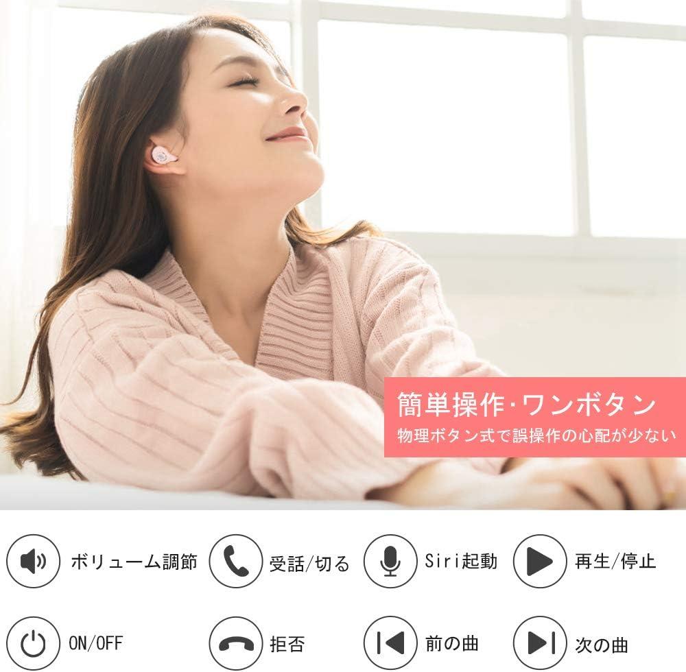 【可愛い】「令和進化版」 1回6~8時間連続再生 インナーイヤー型 BluetoothイヤホンBluetooth 5.0 Hi-Fi 高音質 EDR搭載 3Dステレオサウンド 音量調節可能 完全 ワイヤレスイヤホン