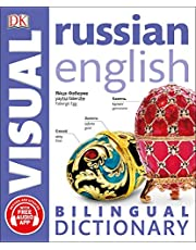 Visual bilingual dictionary: Russian-English