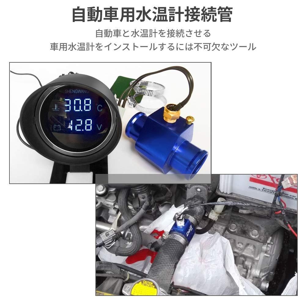 Adaptador de la manguera del radiador del calibrador del sensor de temperatura del tubo de la temperatura del agua de la junta del tubo de la temperatura del agua de 36mm