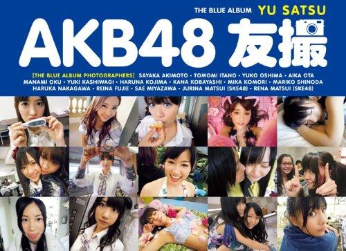 Download AKB48 tomosatu THE BLUE ALBUM pdf