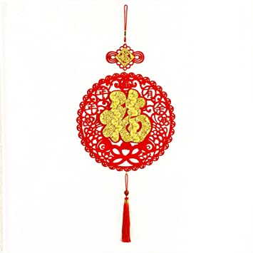 Unbekannt wfz17 Chinese New Year Decor Fu traditianal Frühling Viel ...