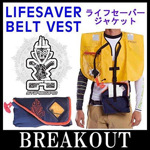 好きに STARBOARD VEST ライフジャケット LIFESAVER LIFESAVER BELT VEST SUPレース パドルボードレース STARBOARD ライフベスト B01EKPR7XI, カニタマチ:29a743ba --- a0267596.xsph.ru