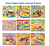 Assorted 9 Boxes Bundle Kracie Popin' Cookin' DIY Gummy Candy Making Kit 2017 Version Okosama Lunch, Sushi, Hamburger, Bento, Pizza, Taiyaki & Odango,Cake House,Dounuts, and Pudding Flan Parfait.