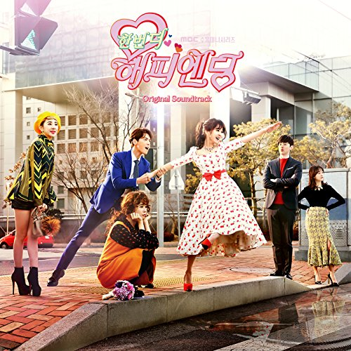 Pink Blossom by Apink on Amazon Music - Amazon com