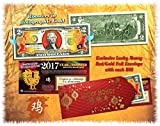 2017 Chinese Lunar CNY US $2 Bill YEAR OF THE ROOSTER Gold Hologram Red (QTY 10)