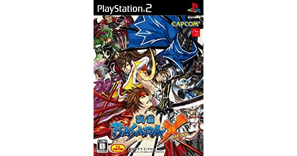 Amazon com: Sengoku Basara X [Japan Import]: Video Games