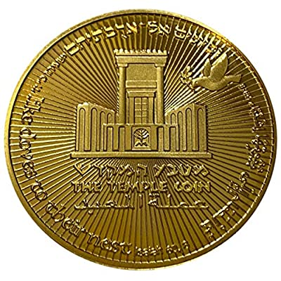 Simply Minimal 2 Pack Donald Trump, 70 Years to Israel Collectable Gold Plated Commemorative Coin Jewish Temple Jerusalem Israel: Clothing