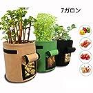 7ガロン 不織布ポット フェルト プランター 植え袋 ガーデン 園芸 植物育成 野菜栽培 発育促進 家庭菜園 室内栽培用 3種セット