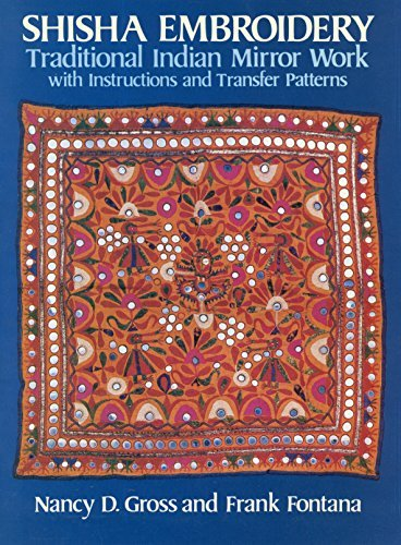 Fontana Mirror - Shisha Embroidery: Traditional Indian Mirror Work With Instructions and Transfer Patterns