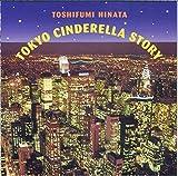 Imouto Yo by Toshifumi Hinata