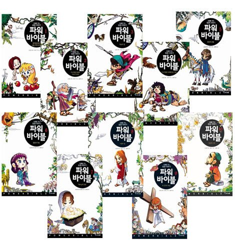 Power Bible Korean Language Set (Power Bible: Bible Stories to Impart Wisdom) (Korean Edition) (English and Korean Edition) by Green Egg Media