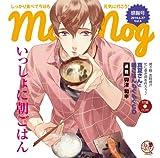 Manatsu Serigano (Kazuyuki Okitsu) - Ayakashi Gohan Mogumogu CD Series Vol.4 Manatsu Kun To Asa Gohan Mogumogu CD [Japan CD] HO-227