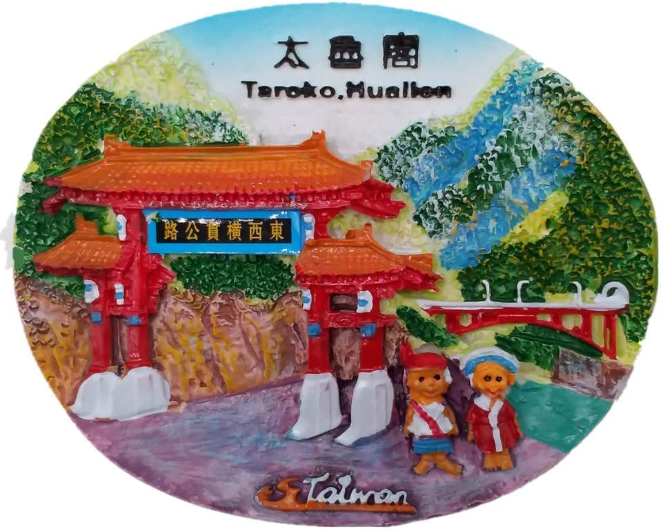 Taroko National Park Hualien County Taiwan 3D Fridge Magnet Travel Souvenir Gift Home & Kitchen Decoration Magnetic Sticker Refrigerator Magnet