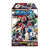 Bandai Shokugan Uchu Sentai Kyuranger Mini-Pla Kyutama Gattai Series 01 Kyurenoh (Box of 12)