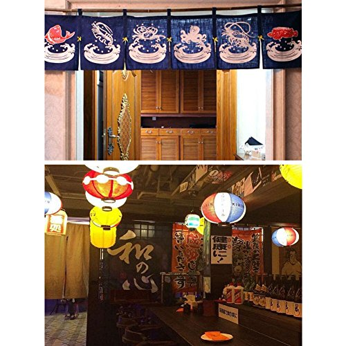 George Jimmy Japanese Style Curtains Door Hallway Restaurant Hanging Curtains - A12
