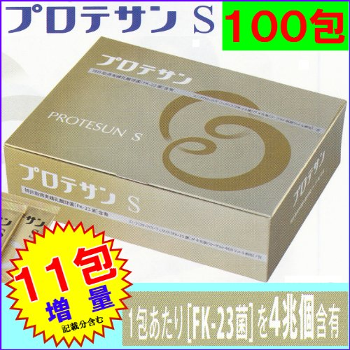 プロテサンS 100包 【今なら10%増量100包+11包増量】《エンテロコッカスフェカリスFK-23》 B009MF12E2
