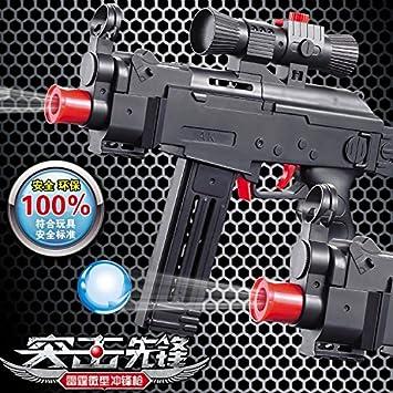 Low Price Free Shipping MP5 Nerf airsoft.gun Airgun Soft Bullet Gun  Paintball Pistol Toy