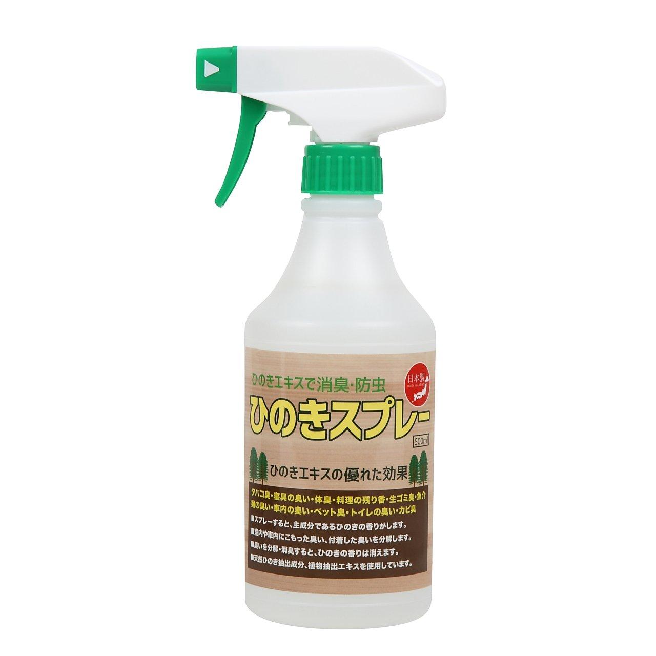 【日本製】天然ひのきスプレー 500ml(消臭 防虫 除菌)