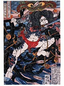 Kuniyoshi's Suikoden in Outline (English and Japanese Edition) Keibunsha and Kuniyoshi
