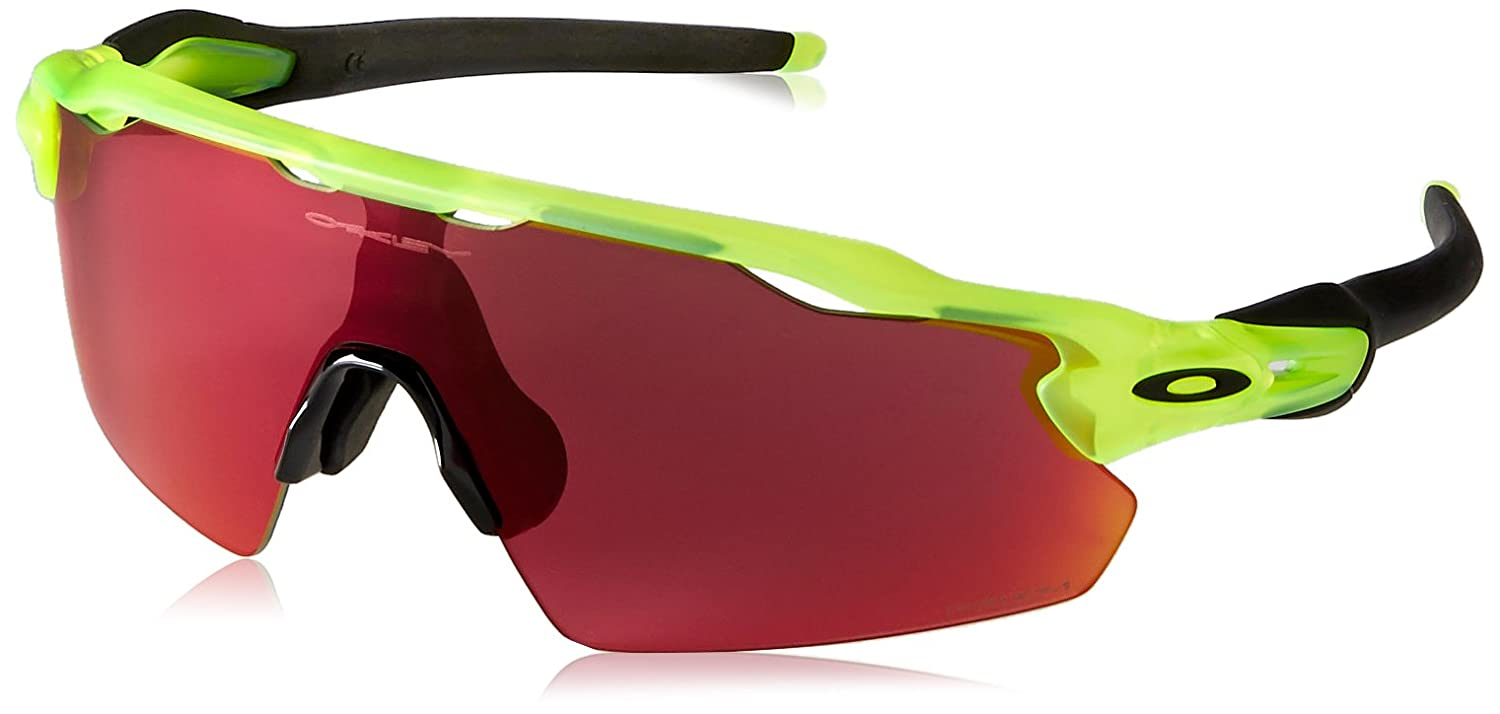 c6ce1d2420b Fake Radar Ev Pitch. Home → Fake Radar Ev Pitch. Images Youth Baseball Fake  Oakley Sunglasses