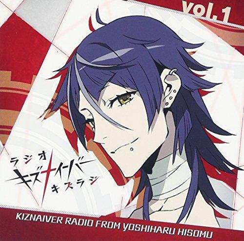 Radio CD (Kotaro Nishiyama) - Radio CD Radio Kiznaiver Kizuradi Vol.1 (CD+CD-ROM) [Japan CD] HBKM-103
