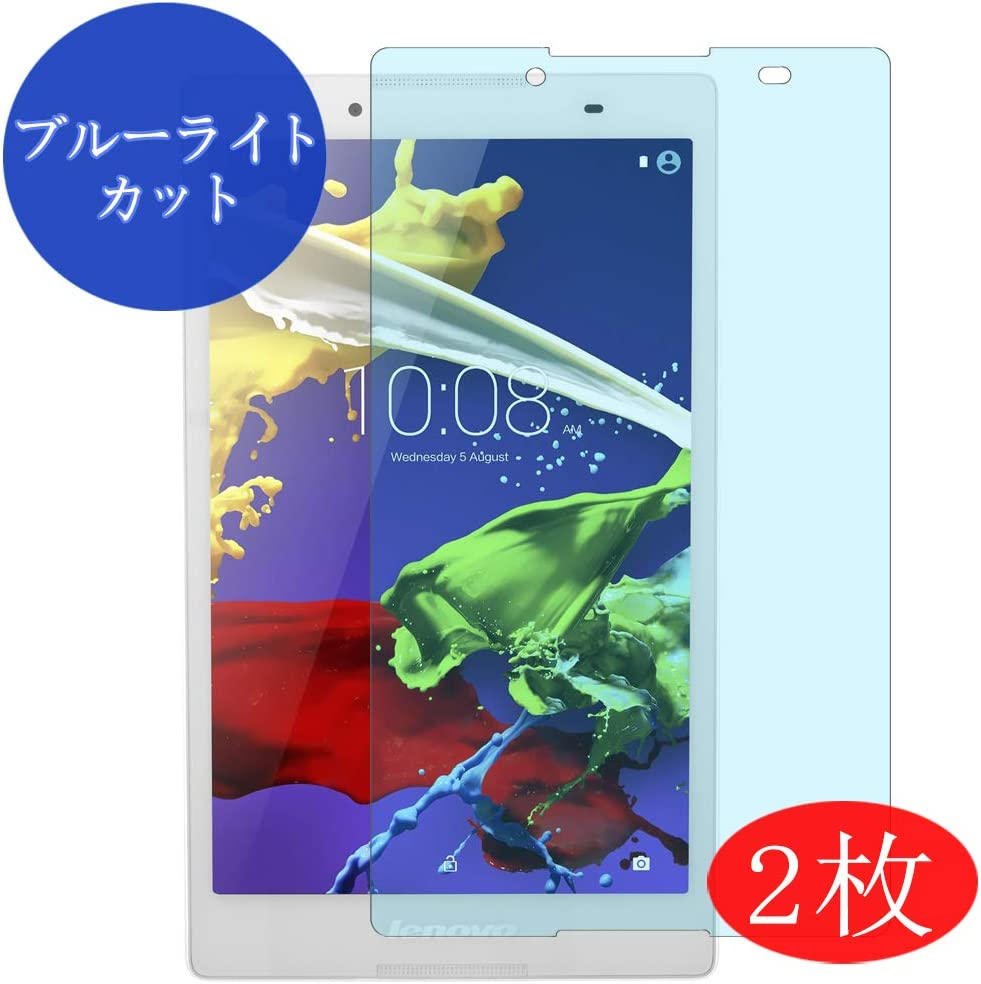 "【2 Pack】 Synvy Anti Blue Light Screen Protector for Lenovo TAB 2 A8-50 8"" TAB2 Anti Glare Screen Film Protective Protectors [Not Tempered Glass]"