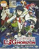 LOG HORIZON (SEASON 1+2) (ENGLISH AUDIO) - COMPLETE ANIME TV SERIES DVD BOX SET (50 EPISODES + SPECIAL)