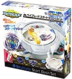 Beyblade Burst B-08 Start Dash Set