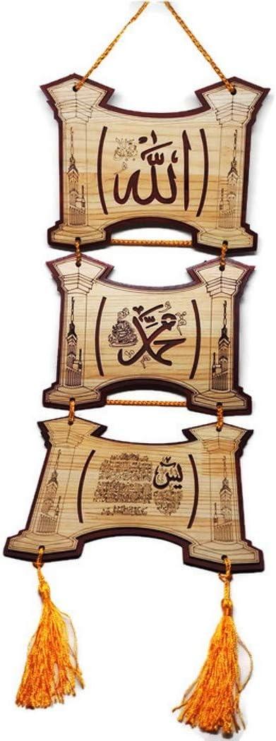 3 Wooden Plate Display w/Hanging Rope AMN120 Islamic House Wall Door Decorative Ornament Engraved Wood Arabic Calligraphy Allah Muhammad Names w/Surah Yasin Beginning Muslim Gift