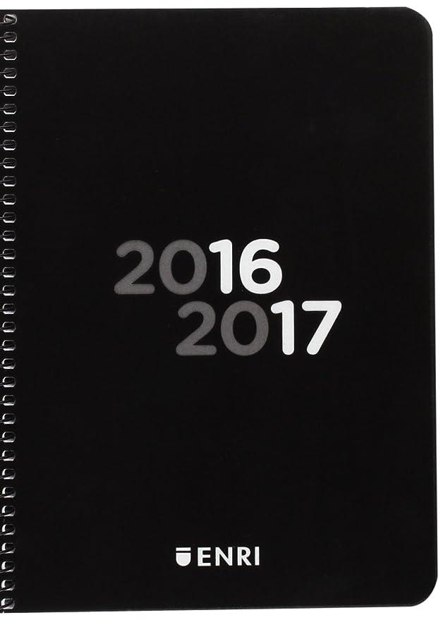 Enri 945763 - Agenda escolar: Amazon.es: Oficina y papelería
