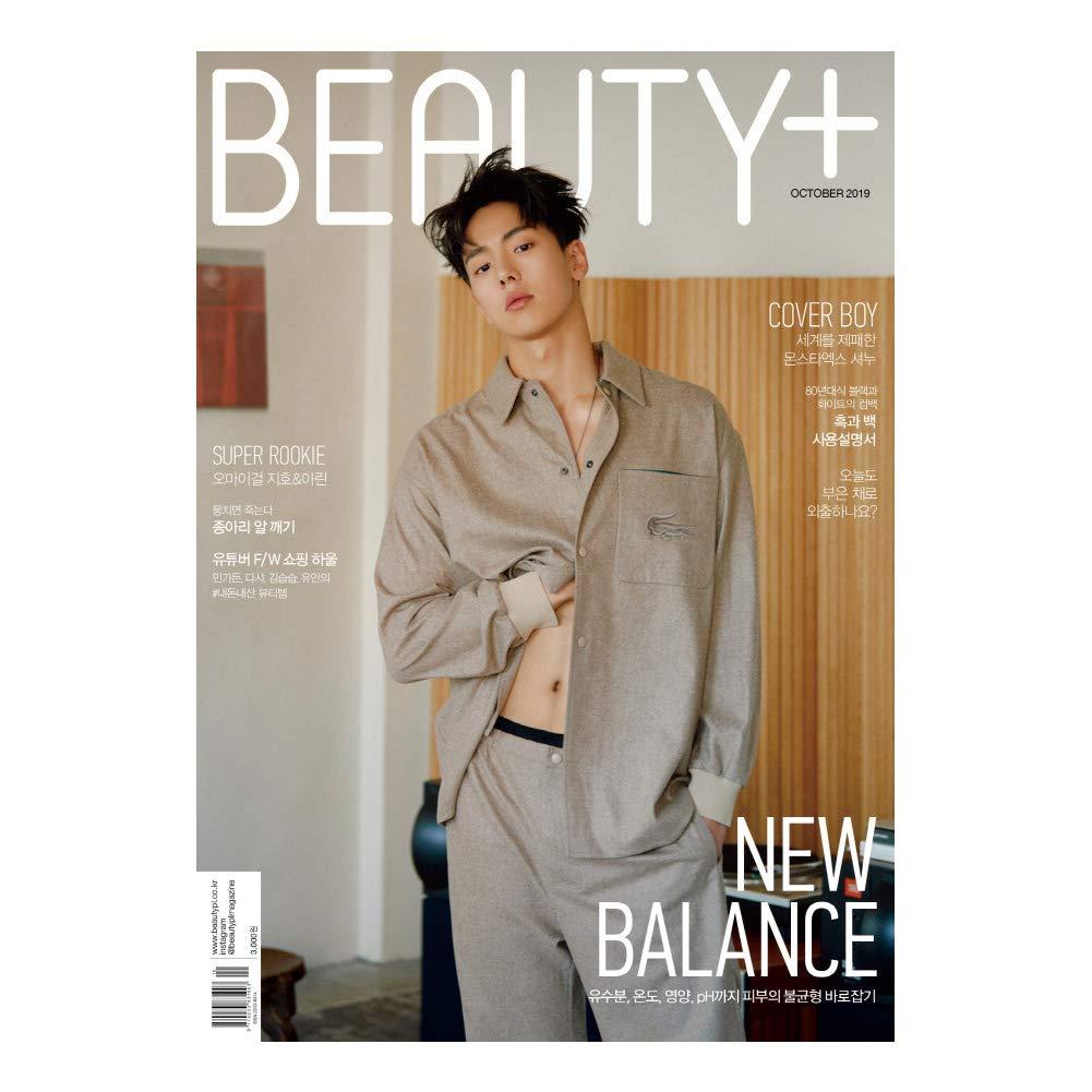 Beauty+ 7 Oct MONSTA X Shownu Cover Korea Magazine: The book