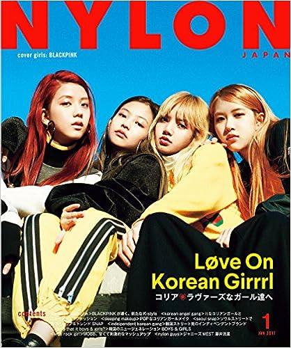 NYLON JAPAN(ナイロン ジャパン) 2017年 1 月号