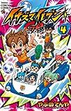 Inazuma Eleven GO 4 (ladybug Colo Comics) (2012) ISBN: 4091415695 [Japanese Import]