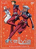 Stellvia 6: Foundation VI [DVD] [Import]