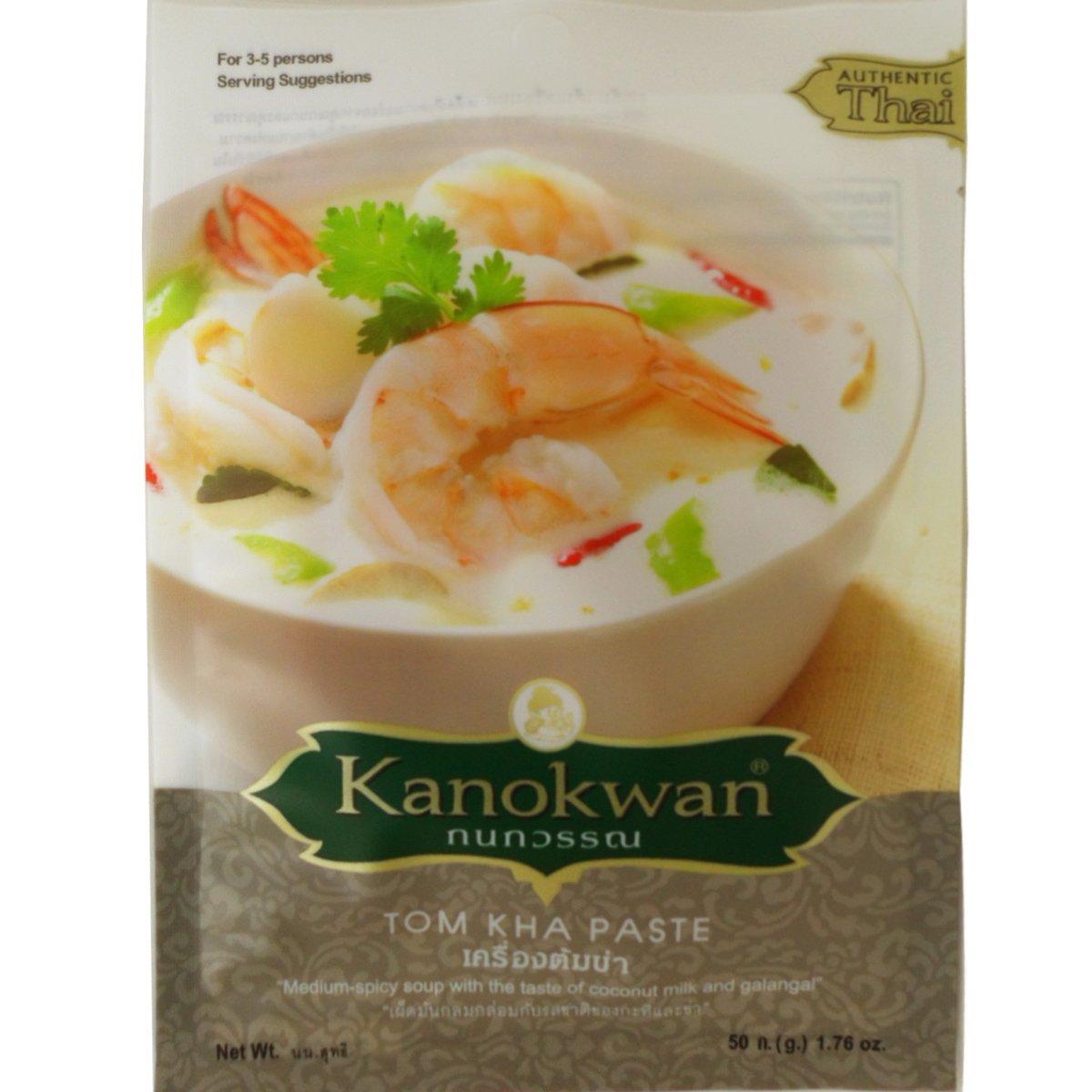 Tom Kha Curry Paste Thai Authentic Herbal Food Net Wt 50 G (1.76 Oz.) Kanokwan Brand X 10 Bags