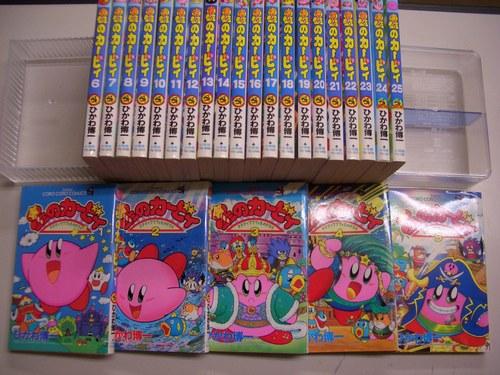 デデデでプププな物語 星のカービィ 全25巻完結セット